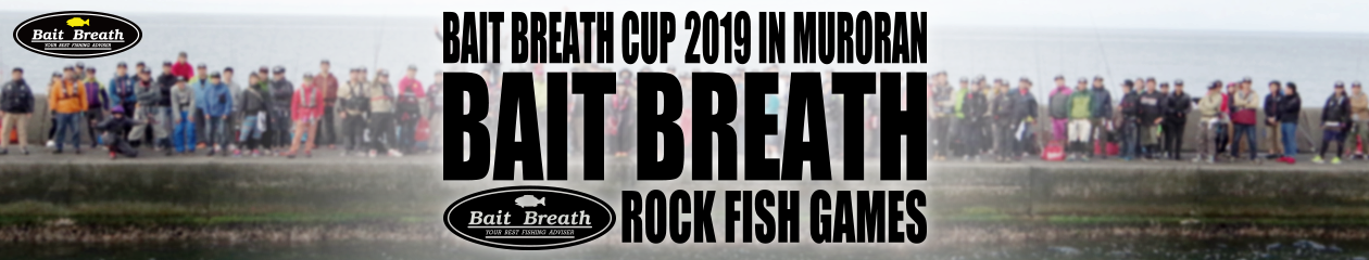 Bait Breath CUP 2019 in MURORAN